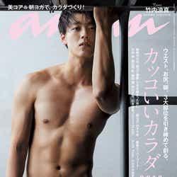 モデルプレス - 竹内涼真、鍛え抜かれた肉体美披露 初「anan」ソロ表紙で2ヶ月のハードトレーニング