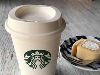 お家で手軽に楽しめる!スタバの「リユーザブルカップ」でカフェ気分