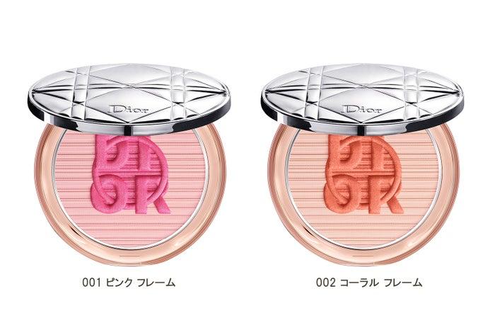 ディオールスキン ミネラル ヌード グロウ パウダー〈カラー ゲームス〉/限定2色/画像提供:Dior