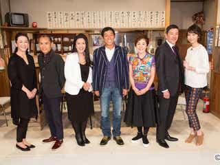 明石家さんま、大竹しのぶと共演 人気ドラマ「男女7人」出演者29年ぶり集結