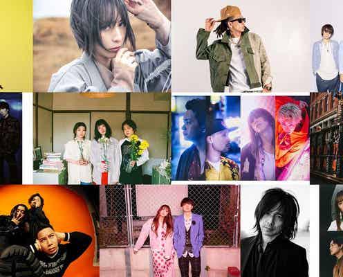 関ジャニ∞・SHISHAMOら「CDTVライブ!ライブ!」総勢11組出演決定 BTS・TXTライブ映像配信も