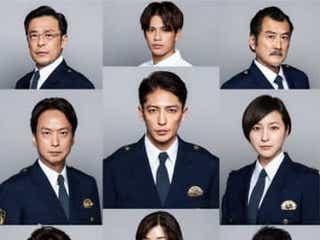 『3年A組』脚本家×玉木宏主演 警視総監の座を巡る『桜の塔』4月放送スタート