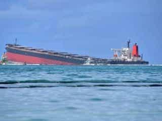 商船三井の運航船座礁事故、モーリシャス生態系への影響が深刻化