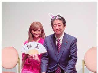"""安倍晋三首相をSNOW加工した""""No.1キャバ嬢モデル兼社長""""愛沢えみり、対面の裏側明かす"""
