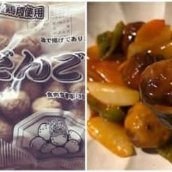 【業務スーパー】4人分で1食80円!最強コスパで使い勝手◎の冷凍食品
