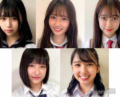 【中間速報】「女子高生ミスコン2020」関東エリア、暫定上位5人を発表<日本一かわいい女子高生>