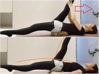 寝る前や寝起きに◎!下半身の冷え・O脚の改善に効果的なエクササイズ