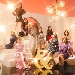 TWICE、新曲MV「Fake & True」に活動休止中のミナ登場 ファンから感激の声続々