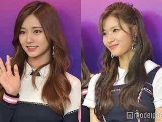 「世界で最も美しい顔100人」TWICEツウィがアジアトップ、サナが日本人トップに<プロフィール>