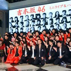 吉本坂46「泣かせてくれよ」発売記念イベント(C)モデルプレス