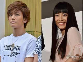 EXILE岩田剛典とmiwaの意外な共通点に驚きの声「まじか」