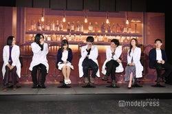 (左から)板垣李光人、柳俊太郎、山下美月、三浦貴大、安藤政信、松本まりか、知念実希人氏/「神酒クリニックで乾杯を」(C)モデルプレス
