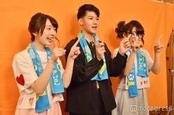 葉山奨之 with まこみな(C)モデルプレス