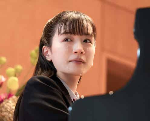 永野芽郁、ピアノ経験ゼロから三ヶ月間猛特訓 田中圭と心揺さぶる涙の演技<そして、バトンは渡された>