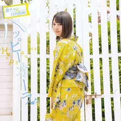 モデルプレス - 日向坂46小坂菜緒、美脚チラリ ハッピーオーラ溢れる浴衣姿