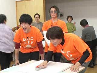 丸山隆平「関ジャニ∞クロニクル」で新企画 横山裕も白熱「俺らの伝説が始まる」