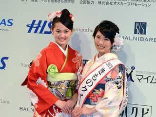宮崎出身19歳美少女がグランプリに決定「きものクイーンコンテスト2013」
