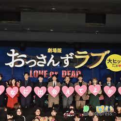 映画『劇場版おっさんずラブ ~LOVE or DEAD~』初日舞台挨拶(C)モデルプレス
