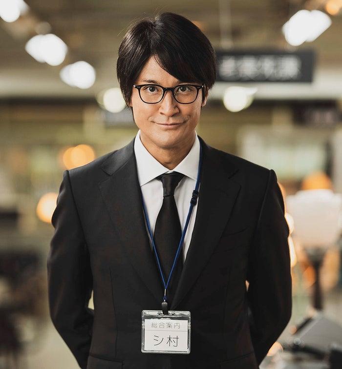 松岡昌宏(C)「死役所」製作委員会
