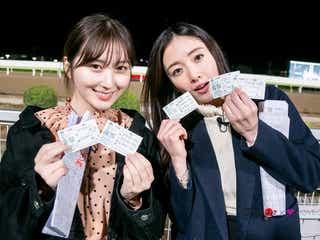 園都&元AKB48大島涼花、世間的なイメージとは違う競馬場の魅力とは?