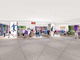 「ユニクロ」新コンセプトの店舗をオープン