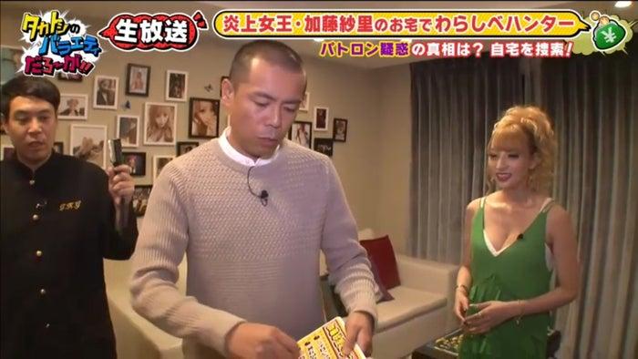 タカアンドトシが加藤紗里の自宅を訪問(C)AbemaTV