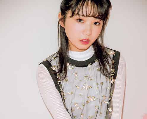 """48グループの新""""モデル""""が気になる!「LOVE berry」初登場のSTU48市岡愛弓"""