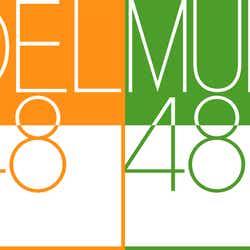 モデルプレス - AKB48新姉妹グループ「DEL48」「MUB48」結成発表