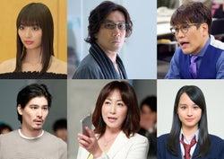 """内田理央""""共演者キラー""""の女優に 「あのコの、トリコ。」追加キャスト発表"""