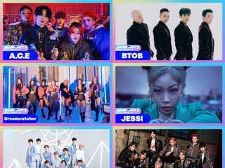 JO1・Stray Kids・TXTら「KCON:TACT 3」出演決定