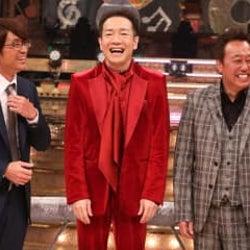 """さまぁ~ず""""青春の象徴""""田原俊彦の生歌唱に大興奮!"""