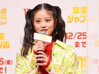 「今田美桜ちゃんは思ったよりバカだった」矢本悠馬のぶっちゃけに、妻夫木・成田がブーイング!