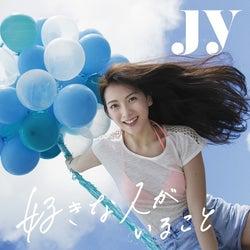 """JY""=知英、蜷川実花とタッグで魅せる3つの顔「とても光栄」"