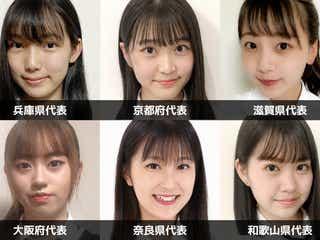 「女子高生ミスコン2020」関西エリアの代表者が決定<日本一かわいい女子高生/SNS審査結果>