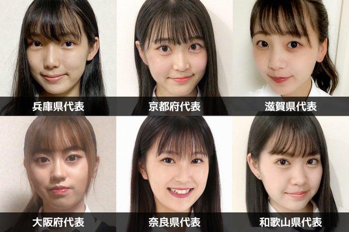 「女子高生ミスコン2020」関西エリア都道府県代表