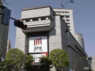 東証小幅続落、終値は18円安 米FOMC結果発表控え様子見