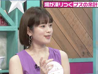 筧美和子、豊満バストならではの悩み告白