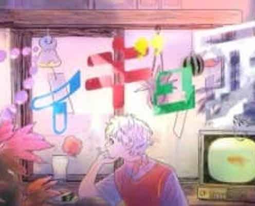SixTONES、ジャニーズで切り開く新境地 最新曲はボカロP制作、MVはアニメ...作り込まれた世界観