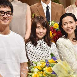 沢村一樹、有村架純、木村佳乃/写真は2017年9月のクランクアップ会見より(C)モデルプレス