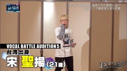 11日放送「週刊EXILE」より(C)TBS