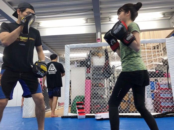 運動が苦手な私ですが初めてのキックボクシング!(提供写真)