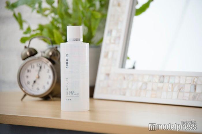 【ちふれ】560円(税抜)化粧水がすごい!ブランド誕生50周年のこだわりとは(C)モデルプレス