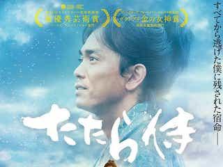 劇団EXILE青柳翔が苦悶の表情「すべてから逃げた僕に残された宿命」