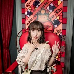 前田希美、遊びゴコロあふれる隠れ家的スポットへ 非日常を体感