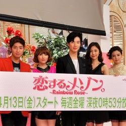 KARAジヨン、超新星ゴニル主演ドラマ「恋するメゾン。~Rainbow Rose~」第3話放送