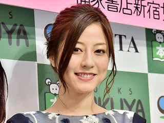 杉本有美、事務所退社を発表 今後の活動に言及