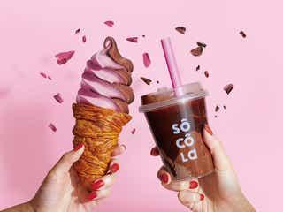 濃厚チョコレート専門店「ソコラ」大阪に、純生チョコのソフトクリームやスムージー提供