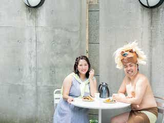 """""""驚異のJカップ""""うさまりあ、恋人・大西ライオンと「la farfa」誌面初共演"""
