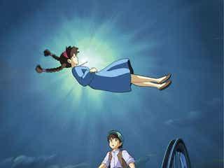 宮崎駿は「バルス祭り」を知らなかった! 金曜ロードで『ラピュタ』2週連続ジブリ作品放送