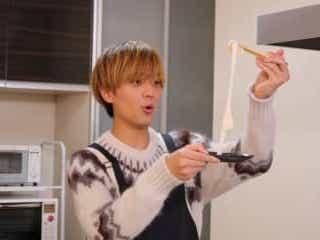 「ZIP!」永瀬廉がお餅を美味しく食べられる絶品料理にアレンジ!